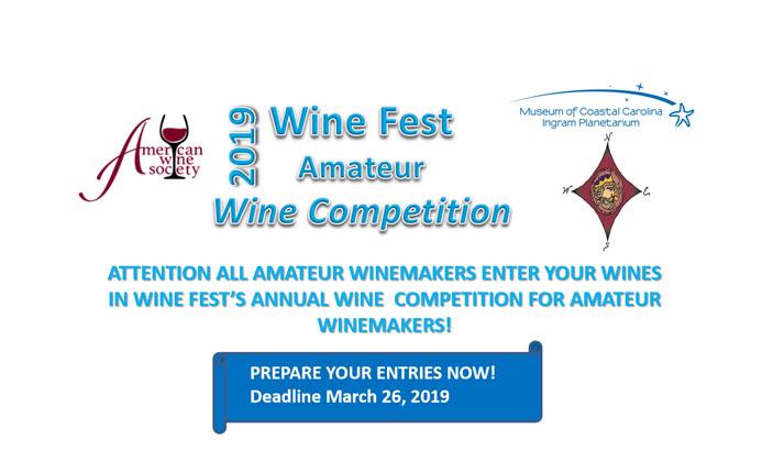 2019 Amateur Wine Competition