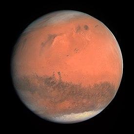 Explore Mars! @ Ingram Planetarium