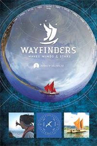Wayfinders: Waves, Winds, and Stars -- NEW! @ Ingram Planetarium